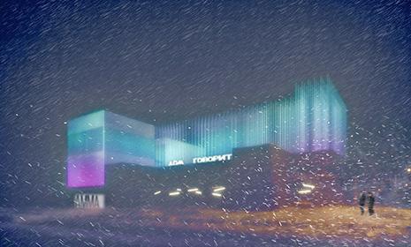 Арктический музей современного искусства появится в Норильске